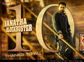 Jr NTR's Janatha Garage 100 Days Posters.