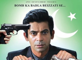 Sunil Grover's Coffee with D first look poster revealed today. Zakir Hussain, Dipannita Sharma and Anjana Sukhani are in the supporting characters.