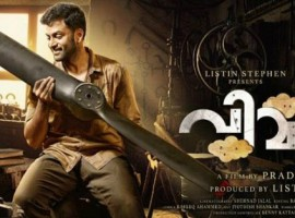 Prithviraj's Vimaanam first look poster is out.