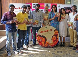 Tamil movie Kaala Koothu audio launch event held at Suryan FM in Chennai. Celebs like Dhansika, Srushti Dange and others graced the event.