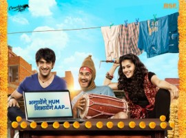 The film starring Taapsee Pannu and Amit Sadh is set for a 3rd Feb 2017 release and is directed by Amit Roy. Presented by Couching Tiger Motion Pictures and Rising Sun Films, the film is a unique, endearing romantic comedy from the heart of small-town India, which unfolds as two young boys come up with 1 big idea. The film Produced by Shoojit Sircar, Ronnie Lahiri and Crouching Tiger.