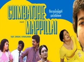 Coimbatore Mappillai (1996).
