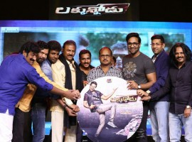 Telugu movie Luckunnodu audio launch event held at Hyderabad. Celebs like Vishnu Manchu, Mohan Babu, Posani Krishna Murali, Satyam Rajesh, Praveen Lakkaraju, Jayavani, Raj Kiran, MVV Satyanaryana, Achu Rajamani, Kona Venkat, Paruchuri Gopala Krishna, Raja Ravindra, Raghu Babu, G Nageswara Reddy, Jhansi and others graced the event.