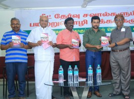 Kollywood actor Suriya launches Neet Exam Book at Chennai. Celebs like Prabha Kalvimani, T Ravikumar, Justice K. Chandru, Devakumar, R Surendran and others graced the event.