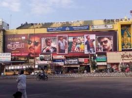 Ilayathalapathy Vijay fans celebrate Bairavaa release.