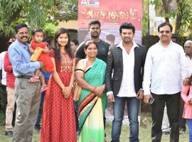 Tamil movie Arasakulam audio launch event held at Chennai. Celebs like Rathan Mouli, Nayana Nair, Velan Sagadevan, S Bhomaram Sain, Kumar Maran and others graced the event.