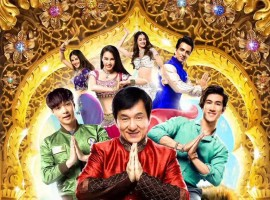 Kung Fu Yoga is an upcoming action-adventure comedy film directed by Stanley Tong under the Taihe Entertainment and Shinework Media banner. Starring Jackie Chan, Amyra Dastur, Disha Patani, Aarif Rahman, and Sonu Sood in the lead role.