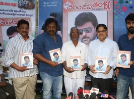 Mega Power Star Ram Charan Launched Mega Chiranjeevitam – Cineprastanam 150 book, which is written by Pasupuleti Rama Rao. Celebs like Allu Aravind, VV Vinayak, C Kalyan and others graced the event.