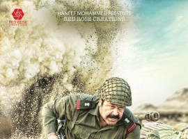 1971: Beyond Borders is an upcoming Malayalam war drama movie written and directed by Major Ravi. The movie is produced by Haneef Mohammed under the Red Rose Creations banner. Starring Mohanlal, Allu Sirish and Arunoday Singh in the lead role.