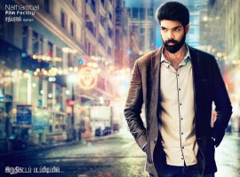 Sathya is an upcoming Tamil thriller film directed by Pradeep Krishnamoorthy, written by Adivi Sesh and produced by Maheshwari Sathyaraj. Starring Sibi Sathyaraj, Remya Nambeesan and Varalaxmi Sarathkumar in the leading roles.