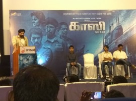 Tamil movie Ghazi press meet event held in Chennai. Celebs like Rana Daggubati, Sreekar Prasad, Sankalp and others graced the event.