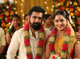 Yaman is an upcoming Tamil political thriller film written and directed by Jeeva Shankar. Produced by A. Subaskaran and Fatima Vijay Antony and Co-produced by Lyca Productions. Starring Vijay Antony and Mia George in the lead role.