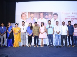 Tamil movie Mupparimanam press meet event held in Chennai. Celebs like Shanthnu, Srushti Dange, Sivabalan (Appu Kutty), Divya Bharathi, director Adhiroopan, Poorthi Pravin, Rekha Suresh and others graced the event.