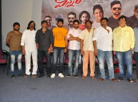 Telugu movie Winner Trailer launch event held in Hyderabad. Celebs like Sai Dharam Tej, V. V. Vinayak and others graced the event.