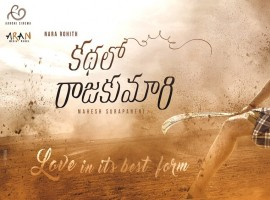 Kathalo Rajakumari is an upcoming Telugu film directed by debutante Mahesh Surapaneni and produced by Krishna Vijay. Starring Nara Rohit and Namitha Pramod playing the lead roles.
