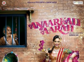 Filmmaker Karan Johar on Monday unveiled the poster of Swara Bhaskar-starrer