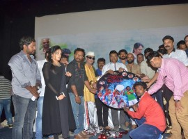 Tamil movie Engeyum Naan Iruppen audio launch held at Chennai. Celebs like K Bhagyaraj, Vijay Sethupathi, Perarasu, Kala Kalyani, Benny Thomas, Murugan Manthiram and others graced the event.
