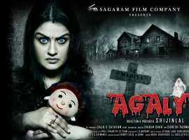 Agalya is an upcoming horror film directed and produced by Shijin Lal. Starring Sonia Agarwal in the lead role.