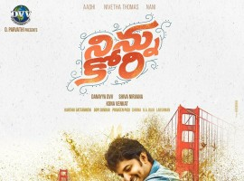 Ninnu Kori is an upcoming Telugu movie starring Nani, Aadhi and Nivetha Thomas in the lead role.