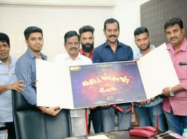 Kollywood Producer Kalaipuli Thanu launches Nataraja Subramani's Ketta Payyan SirIvan title look.