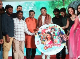 Telugu movie Mixture Potlam audio launch event held at Hyderabad. Celebs like Jayanth, Shweta Basu Prasad, Murali Mohan, Simha, Raj Kandukuri, Geethanjali, Bhanuchander, Kante Veeranna Chowdary, Madavapeddi Suresh Chandra, G Kishan Reddy, Krishna Bhagavan, Sagar, Jhansi, KL Damodar Prasad and others graced the event.