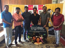 Tamil movie Tubelight audio launch event held at Suryan FM in Chennai on March 1, 2017.