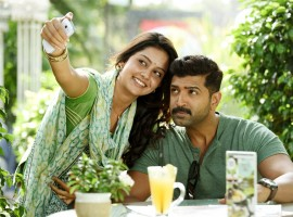 Kuttram 23 is an upcoming Tamil action thriller film co-written and directed by Arivazhagan. Starring Arun Vijay and Mahima Nambiar in the lead roles, with Vamsi Krishna, Aravind Akash and Thambi Ramaiah amongst others in supporting roles.