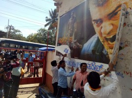 Dubbing Row: Protest against Ajith's Sathyadev IPS movie in Bengaluru. Shows cancelled in most of the theaters.
