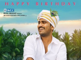 1st look of Sharwanand's 26th film Radha is intriguing. Lavanya is the heroine. The producer is planning for Ugadi release (29 March).
