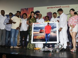 Tamil movie Vaigai Express audio launch event held in Chennai. Celebs like R. K, Neetu Chandra, Nasser and others graced the event.