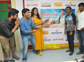 Pawan Kalyan's upcoming movie Katamarayudu song launched at Radio Mirchi in Hyderabad.
