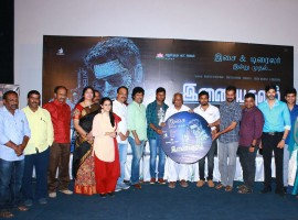 Tamil movie Inayathalam audio launch and Press Meet held at Chennai. Celebs like Ganesh Venkatraman, Swetha Menon, Erode Mahesh, YG Mahendran, Arrol Corelli, G. Koushika, A. Karthick Raja, Uma Shankar, Magizh Thirumeni, Natty Natraj, Aari, SP Muthuraman, Arivazhagan Venkatachalam, Nisha Krishnan and others graced the event.