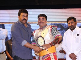 Allu Ramalingaiah Award Presentation 2017 event held at Hyderabad. Celebs like Chiranjeevi, Allu Arjun, Allu Aravind, ‎Allu Nirmala and others graced the event.