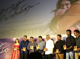 Tamil movie Kaatru Veliyidai audio launch event held in Chennai. Celebs like Suriya, Karthi, Aditi Rao Hydari, AR Rahman, Mani Ratnam, Suhasini Maniratnam, Murali Ramaswamy and others graced the event.