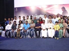 Tamil movie Power Paandi trailer launch event held in Chennai. Celebs like Dhanush, Rajkiran, Prasanna, Sean Roldan, Vinod Kumar and others graced the event.
