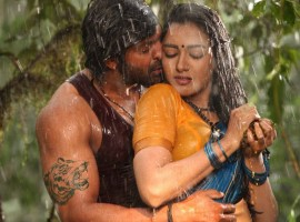 Kadamban is an upcoming Tamil movie directed by Ragava and produced by RB Choudary. Starring Arya and Catherine Tresa in the lead role.
