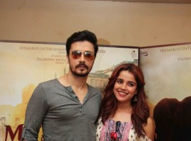 Bollywood actor Darshan Kumar and actress Piaa Bajpai spotted at Mirza Juliet movie promotion in Mumbai.