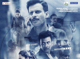 Naam Shabana is an upcoming Bollywood action spy-thriller film directed by Shivam Nair and produced by Neeraj Pandey and Shital Bhatia. Starring Taapsee Pannu, Akshay Kumar, Prithviraj Sukumaran and Manoj Bajpayee in the lead role.