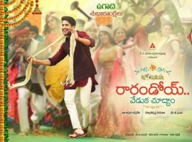 Naga Chaitanya, Rakul Preet's Ra Randoy Veduka Chuddam first look poster. Directed by Kalyankrishna and produced by Nagarjuna Akkineni.