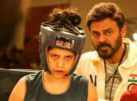 Guru is an upcoming Telugu movie written and directed by Sudha Kongara Prasad and produced by S. Shashikanth. Starring Daggubati Venkatesh and Ritika Singh in the lead role. It is a remake of director's own Tamil film Irudhi Suttru (2016).
