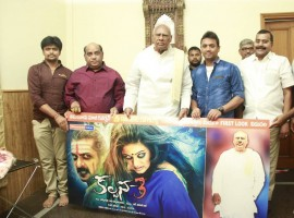 South Indian actor Upendra's Kalpana 3 movie poster launched in Bangalore on March 30, 2017.