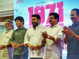 Malayalam movie 1971 Beyond Borders audio launch event last night. Celebs like Mohanlal, Allu Sirish and others graced the event.