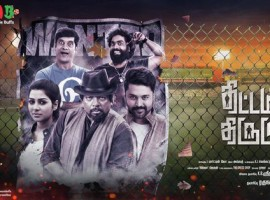 Thittam Pottu Thirudura Koottam is an upcoming Tamil movie directed by Sudhar and Music composed by Ashwath. Starring Chandran, Satna Titus, Parthiepan, Chaams, Daniel Annie Pope in the lead role.