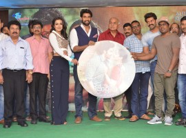 Telugu movie Gajendrudu audio launch event held at Hyderabad. Celebs like Arya, Catherine Tresa, Rana Daggubati, Yuvan Shankar Raja, RB Choudary, Vamsi Paidipally, Ragava, K Atchi Reddy, SV Krishna Reddy, Vamsy, Bhimaneni Srinivasa Rao, NV Prasad, Gunasekhar, Manjusha and others graced the event.