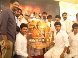 Tamil movie Neruppu Da Movie audio launch event held at Chennai. Celebs like Rajinikanth, Dhanush, Vishal, Prabhu, Vikram Prabhu, Nikki Galrani, Raghava Lawrence, Sangeetha, Suhasini Manirathnam, Sivakarthikeyan, Sangeetha Vijay, B. Ashok Kumar, Kalaipuli S Thanu, Vijay Milton, Ramkumar,  Vivek, Amal Sufiya, Dharani, Vikraman, Dulquer Salmaan, Cheran, Suresh Kamatchi, Archana Kalpathi and others graced the event.