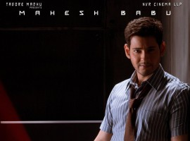 Mahesh Babu's Spyder first look poster is out.