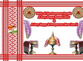 Happy Bohag (Rangali) Bihu 2017: Best quotes, messages, wishes, picture greetings to share with friends.