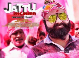 Jattu Engineer is an upcoming comedy movie starring Guru Ram Rahim Insaan in the lead role.