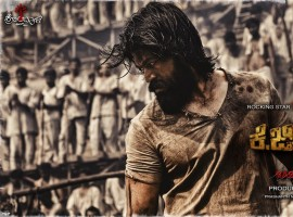 Yash's much-awaited KGF first look poster has been released on Wednesday, May 3, at 6 pm.