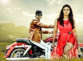 Action hero Gopichand's sensational combination with mass director B Gopal is titled Aaradugula Bullet.